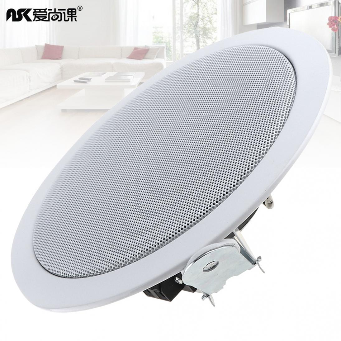 Ask 630 6 Inch 15w Ceiling Speaker Public Broadcast