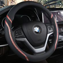 KKYSYELVA car steering wheel cover 38cm Fashion Wheel Covers for Women Lady Leather Steering-wheel Auto Interior Accessories