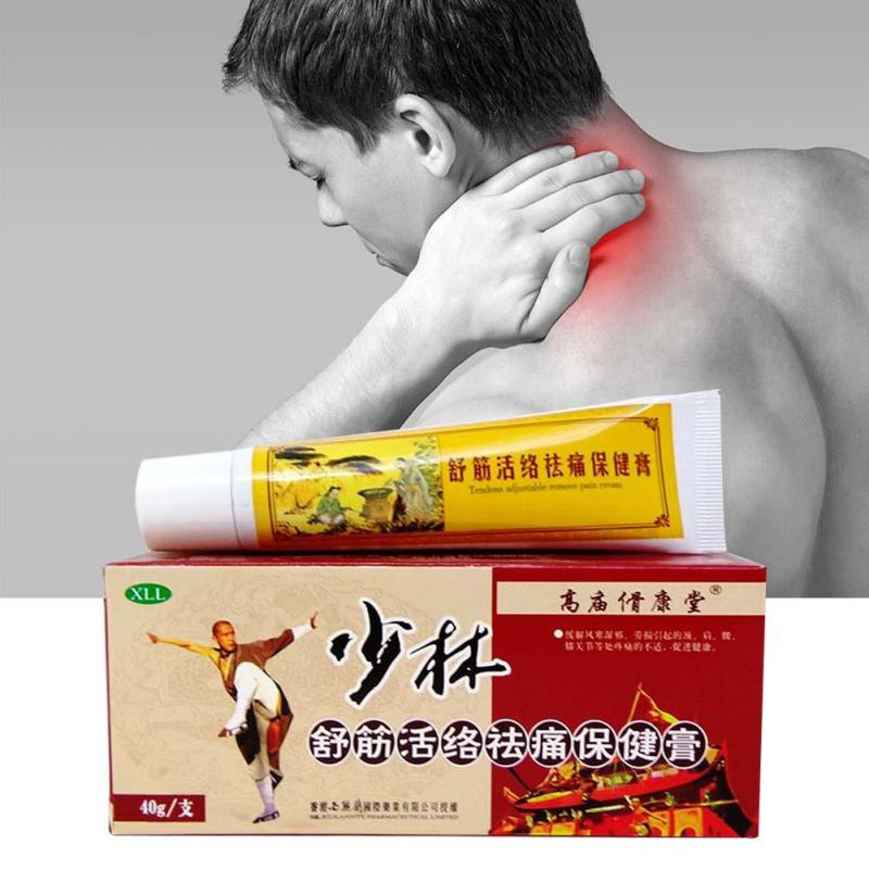 1 pcs Medical Plaster Joint Pain Relieving Patch Knee Rheumatoid Arthritis Pain Ointment Chinese Traditional Tiger Balm Cream R3
