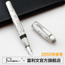 The traditional Egyptian god of struggle SET pen present go well with women and men signal enterprise workplace in writing