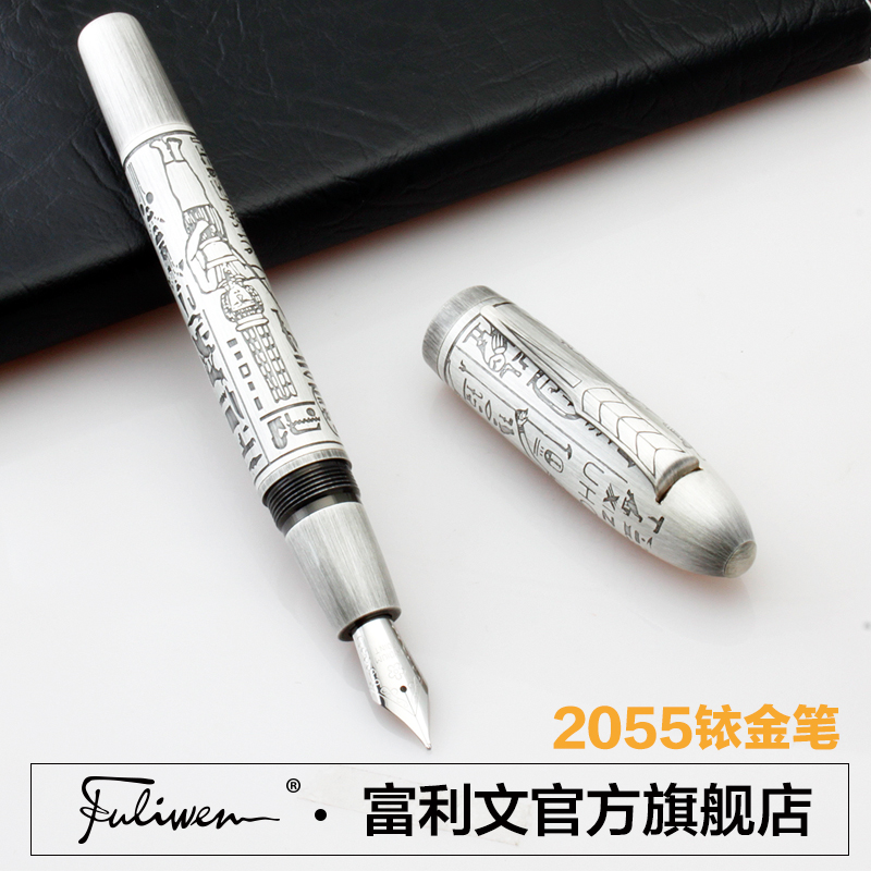 The ancient Egyptian god of war SET pen gift suit men and women sign business office in writing