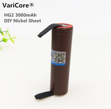 1 pcs. varicore HG2 3000 mAh 18650 high-discharge power 30A electronic cigarette rechargeable battery high current+welding