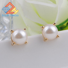 Trendy Elegant Created Big Simulated Pearl Earrings Pearls String Statement Stud for Wedding Party Gift