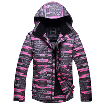 Winter Jacket Snowboard for Men Thermal Warm Male Skiing Clothing Coats Outdoor Hiking Camping Jackets For Men Skiwear Plus Size