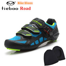 TIEBAO Cycling Shoes For Women & Men off Road Sports Ciclismo Shoes Road Bike Cycle Soles Bicycle Riding Athletic Cycling Shoes