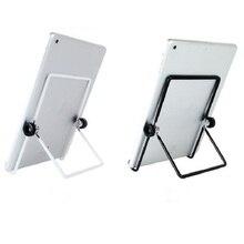 Fanshu Универсальный алюминиевая подставка для планшета держатель для ipad samsung Smart подставка для телефона складной мобильный телефон Регулируемая подставка