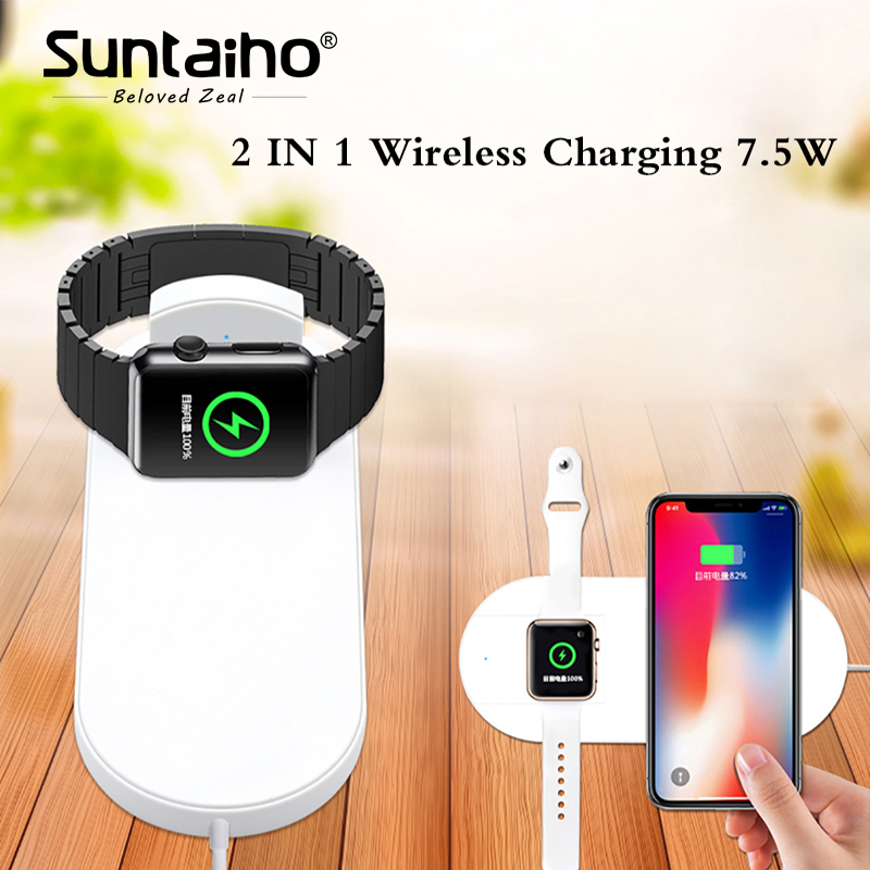 Suntaiho Qi Wireless Charger 2 in 1 Double charge Docks For iPhone 8 plus i watch 3 Wireless Fast Charging for Samsung S9 plus