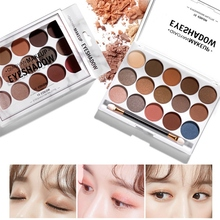 2019 New 15 Colors Matte Nude Eye Shadow Earth Color Pearl Makeup Eye Shadow Disk Easy to Color 1 8bjd doll pukifee halloween free eye to choose eye color