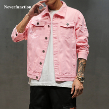 1a609a05b457 New Plus Size 5XL Pink black Ripped Denim jeans Jackets Hip Hop Streetwear  Holes Casual Fashion