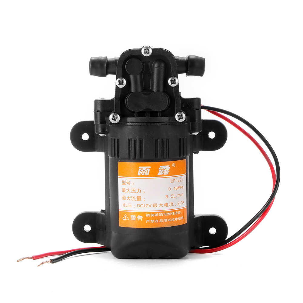 DC 12V 70PSI 3.5L/min Agricultural Electric Water Pump Black Micro High Pressure Diaphragm Water Sprayer Car Wash 12 V