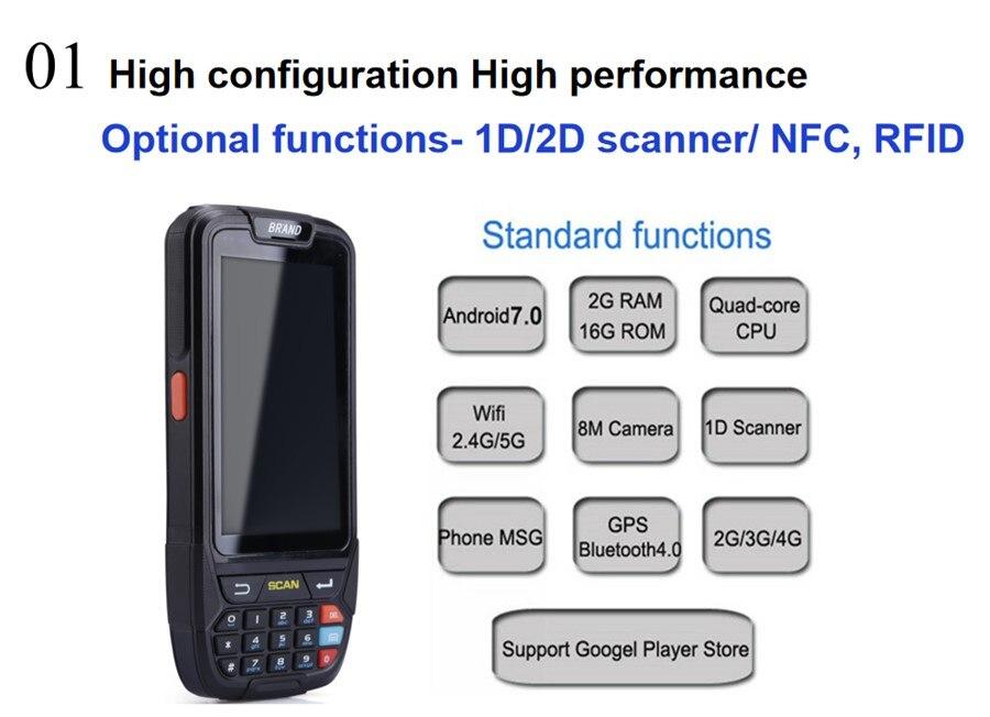 bluetooth android 7 os 2d código de