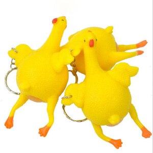 Антистресс сжать цыпленка яйцо кладки цыплят Новинка & кляп игрушки вечерние Шутки Шутка игрушки декомпрессия забавные игрушки