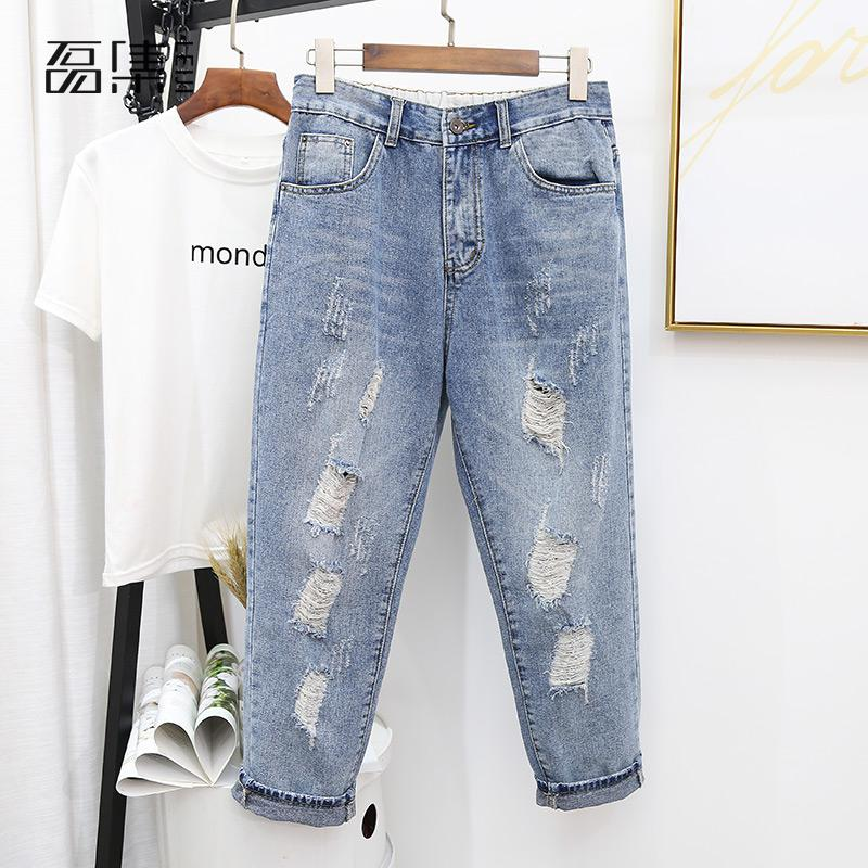 Ripped Jeans For Women High Waisted  Zipper Fly  Plus Size  Light Blue  Loose Ankle-length Denim  Harem Pants 5XL 2019 Autumn