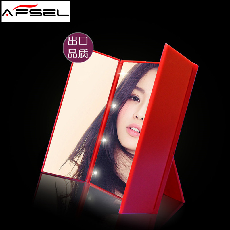 AFSEL Tri Fold Adjustable Led Lighted Travel Mirror 8 LEDs  Make-up Mirror Compact Pocket Mirror for Beauty Makeup 3-face HD