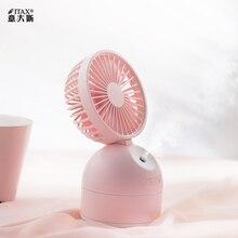 Mini new desktop fan invincible silent mobile phone wireless charging office Electric Laptop Fan  ITAS6609A