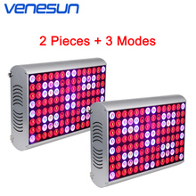 Plant Grow LED Light Full Spectrum 300W with 3 Mode Growing Lamps Aluminum Made for Indoor Greenhouse Plant Veg and Bloom p300 led grow light 300w dual mode veg