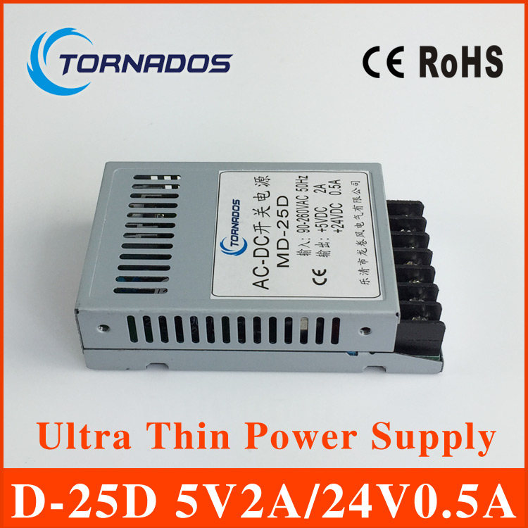 5V2A 24V0.5A Ultra thin dual output switching power supply 5v 24v for led driver Strip light smps 85V-264V AC Input ms 50 24 24v 2 1a switching power supply 85 264v ac input 5v dc output 50w led driver