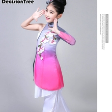 328bc4ff2 2019 new traditional chinese dance costumes for girls ancient opera tang  dynasty han ming hanfu dress