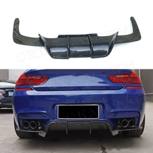 6 серии V Стиль углеродного волокна заднего бампера для губ Диффузор спойлер наборы для тела BMW F06 F12 F13 M6 M Tech М Sport 2013-2016