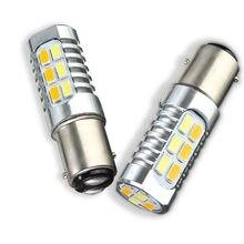 2 pçs âmbar/branco 22leds lâmpadas dupla cores luz de freio s25 p21w drl 12v-24v dc 1157 5630 22 smd bay15d