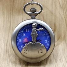 Antique Steampunk Vintage Little Prince Quartz Pocket Watch Necklace Pendant Clock Chain Men's Women  #102107