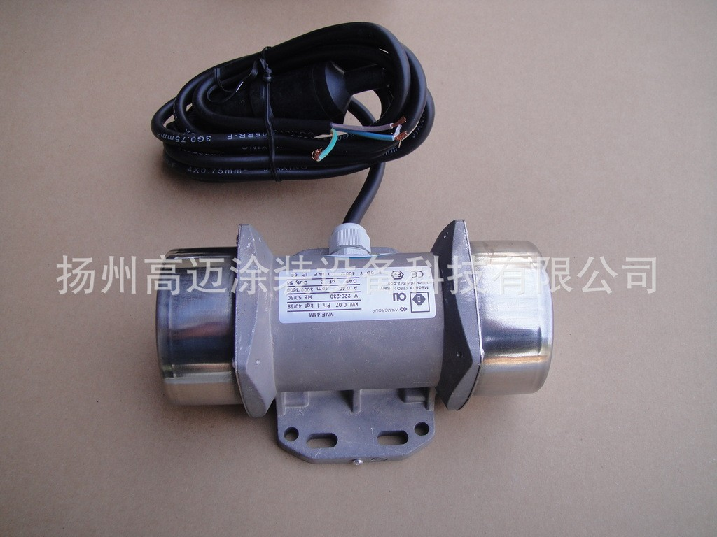 220v 380v 70w miniature vibration motor Italy European force vibration motor mve41 miniature vibration motor220v 380v 70w miniature vibration motor Italy European force vibration motor mve41 miniature vibration motor