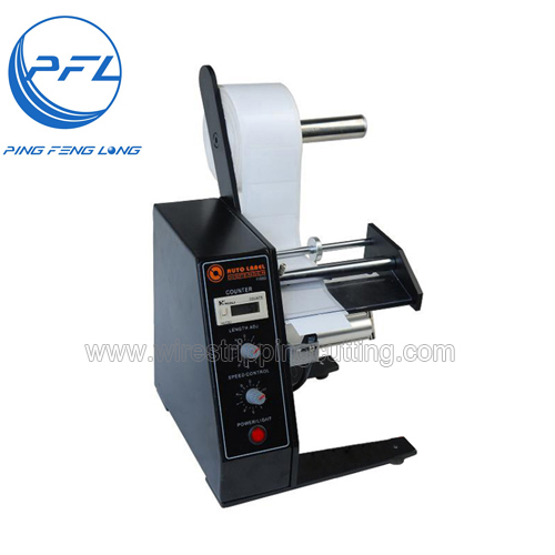 140 SODA VENDING MACHINE $3.00 VEND LABEL PRICE STICKERS //!