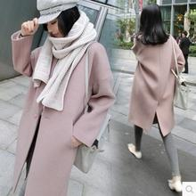 Atumn South Korea relaxed temperament Institute wind cloth coat girls long cocoon camel wool woolen coat pink tide plus size