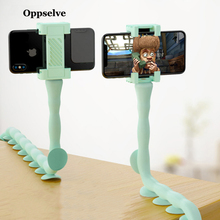 360 Rotating Flexible Suction Mobile Phone Holder Desktop Bed Lazy Bracket Stand Support For iPhone iPad Samsung S9 Redmi