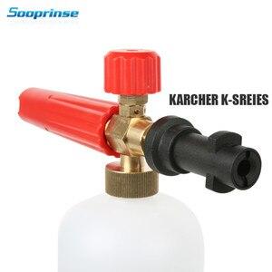Image 3 - Foam Generator Foam Gun for carcher K2   K7 Foam Lance for all Karcher K Series High Pressure Washer clean foam nozzle