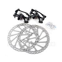 YASITE BB8 đĩa Phanh Xe Đạp xe đạp leo núi đĩa phanh Trước rear Disc Brake Calipers Hot bán