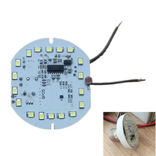 LED Microwave Radar Sensor Power Supply Module Microwave Radar Induction Switch Sensoring with LED Lamp