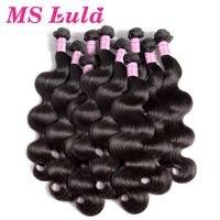 Ms lula волос 10 Связки Бразильский объемная волна 100% человеческих волос Weave 10 шт./лот Волосы remy Расширения Natural Цвет Бесплатная доставка