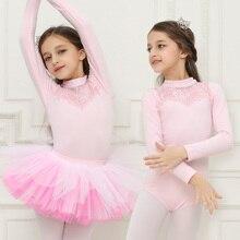 Girls ballet dress high neck leotard long sleeve lace dance ballerina tutu gymnastics