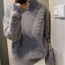 nowa sweter pół-wysoki damska