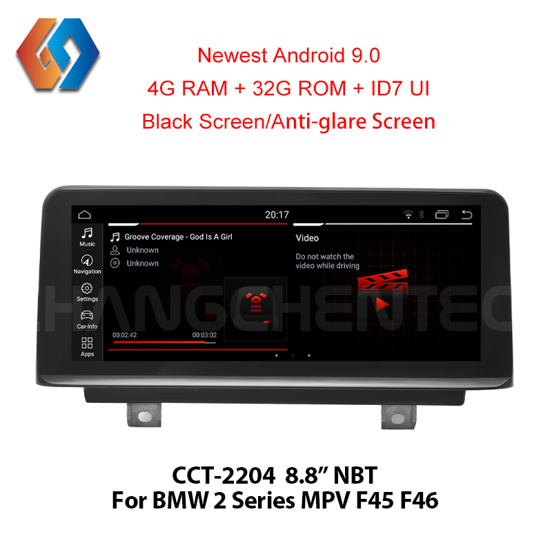 Car Central Multimidia Android 9 0 for BMW 2 Series MPV F45 F46 NBT Built in