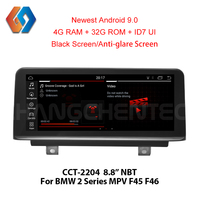 Car Central Multimidia Android 9.0 for BMW 2 Series MPV F45 F46 NBT Built in WiFi BT GPS Black Screen Radio High end Navigation4