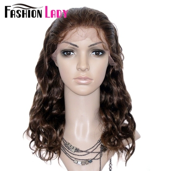 FASHION LADY Brazilian Remy Hair 14inch 100% Human Hair Wigs 150% Density Body Wave Lace Front Wig For Women