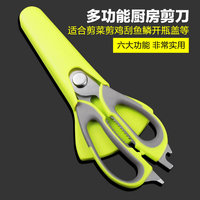 11 11 Special Offer MIKALA High Quality Stainless Steel Household Multi Purpose Chicken Bone Scissors Food