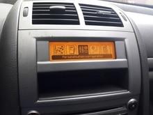 Moniteur écran jaune pour Peugeot, Support USB Original dusine, air double zone, moniteur jaune, 12 broches, pour écran de Peugeot 307 407 408 citroen C4 C5