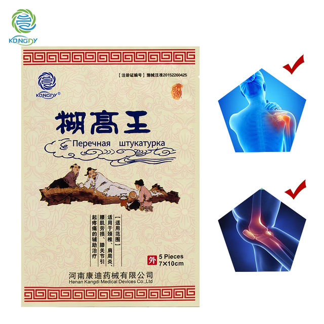 KONGDY 30Pieces=6Bags Chinese Traditional Medical Pain Relief Patch Arthritis/knee/Joint Pain Patch Health Care Back Pain Patch