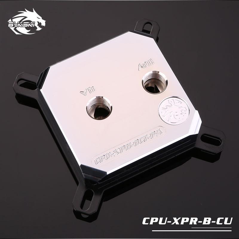 Bykski CPU refroidissement par eau bloc de radiateur utilisation pour INTEL LGA1150 1151 1155 1156/2011/2066 radiateur entièrement refroidi par bloc de métal - 4