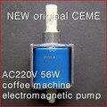 НОВЫЙ оригинальный кофемашина электромагнитный насос, 220В-240В 56 Вт водяной насос Высокого давления, МОЖЕТ самовсасывающие (E51518EN00240U4)
