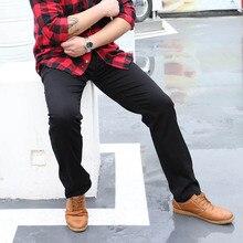 Lose Fit Schwarz Gerade Jeans Hosen Hohe Taille Stretch Denim hosen Solide Fünf Tasche Plus Größe 38 40 42 44 46