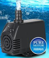 Aquarium Pump Aeration Filtration Pump Water Environmental Protection Air Conditioning Equipment Of Refrige