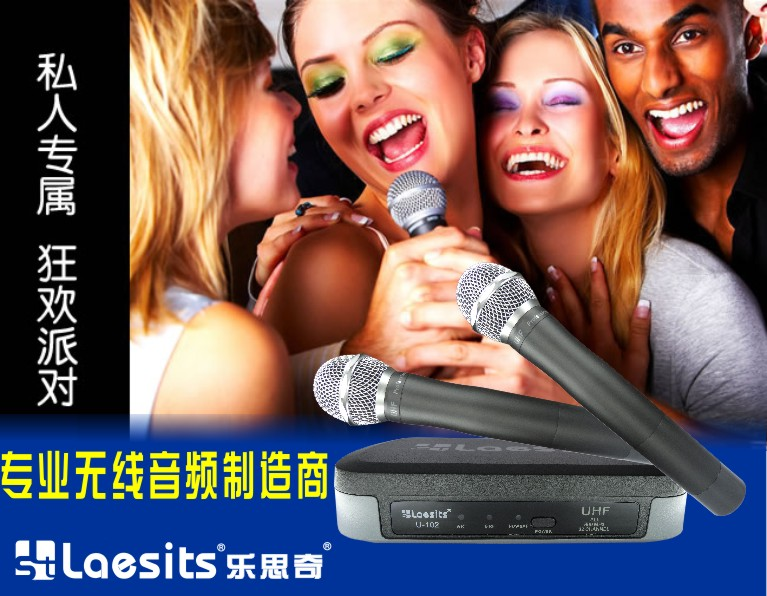 2 channels  UHF wireless microphone conference wireless microphone for Home KTV Karaoke Club Pub Church good quality clear voice lenovo original um10c portbale wired microphone karaoke microphone professional concert live wireless microphone for smartphone