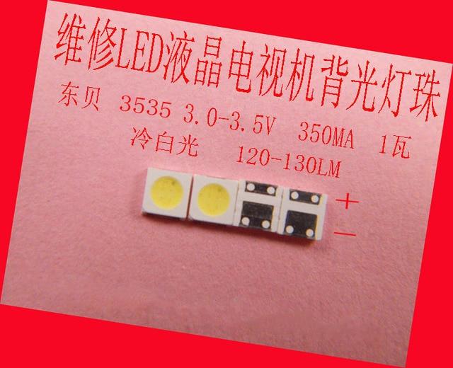 200 개/몫 수리 용 philips cool hisense led lcd tv 백라이트 기사 램프 smd led 3535 3 v 냉 백색 발광 다이오드
