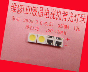 Image 1 - 200 pièce/lot pour réparation Philips Cool Hisense LED LCD TV rétro éclairage Article lampe SMD LED s 3535 3 V blanc froid diode électroluminescente