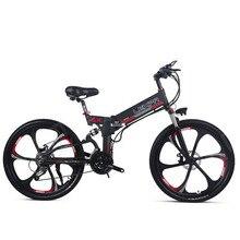 26 дюймов Электрический горный велосипед 48V400W высокоскоростной двигатель легкая оправа для очков Встроенная литиевая аккумуляторная батарея gps Электрический ebike