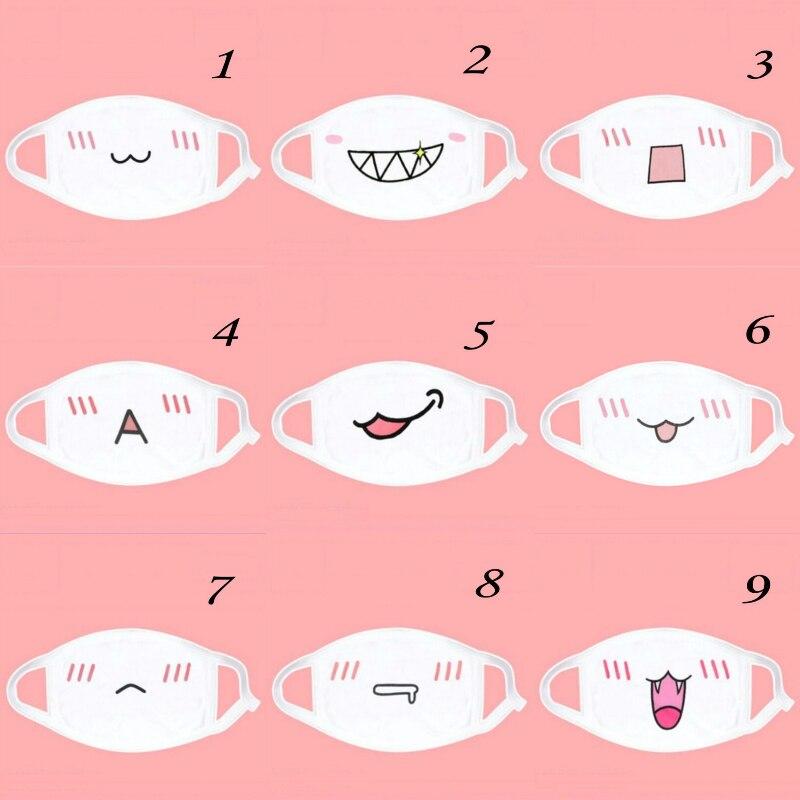 1Pc Kpop Cotton Mouth Mask Kawaii Anti Dust Mask Cute Anime Cartoon Mouth Muffle Face Mask Emotiction Masque Kpop Masks